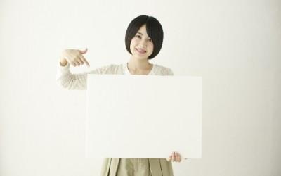 観光案内カードを作成し、トラブル0満足度upを狙う 姫路市の事例