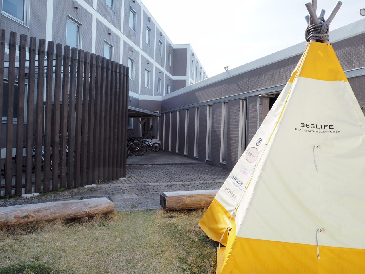 コンセプトを象徴するテント
