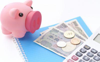 地方銀行赤字拡大 原因と将来の影響とは