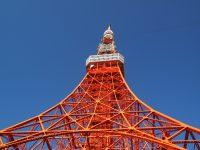 「東京のブランディング戦略」、策定される