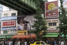 ヤマダ電機、郊外型店舗を中心に46店舗閉店