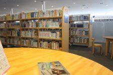 図書館の雑誌で企業広告を! 福井県の事例