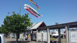 「道の駅」を通じた活性化事業において近畿日本ツーリズム、クックパッドらが異業種連携