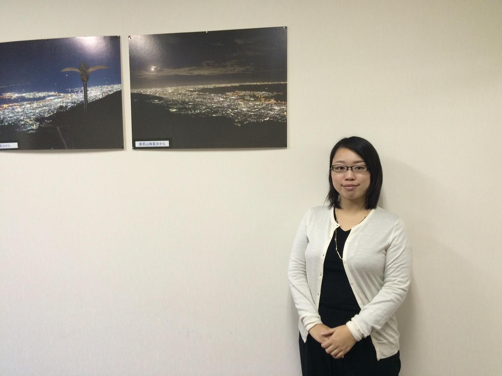 今回の取材にご協力いただいた六甲山観光株式会社 堀美知さん